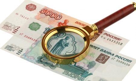 Проверить судебную задолженность