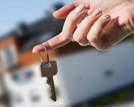 Права на имущество