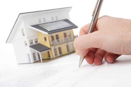 Договор залога недвижимости