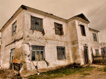 Как признать дом аварийным